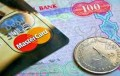 IcedID؛ بدافزاری بانکی با ویژگیهای خاص