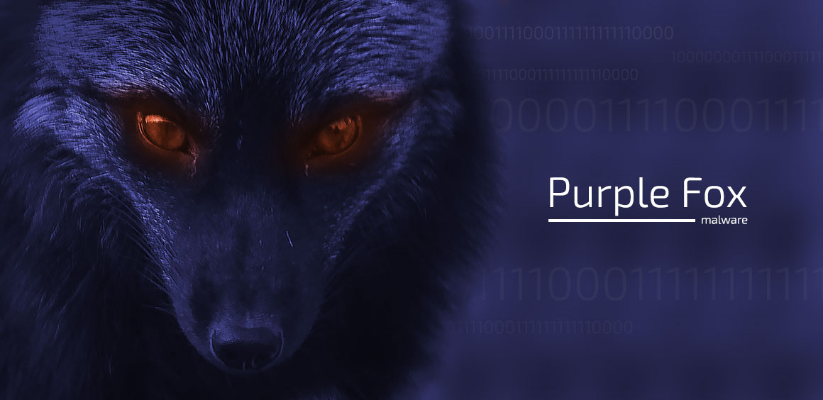 بدافزار Purple Fox؛ روت‌کیتی جاه‌طلب